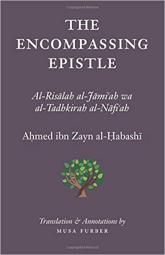 The Encompassing Epistle: Al-Risalah al-Jami'ah wa al-Tadhkirah al-Nafi'ah