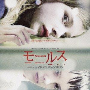 マイケル・ジアッキノ/オリジナル・サウンドトラック 『モールス』