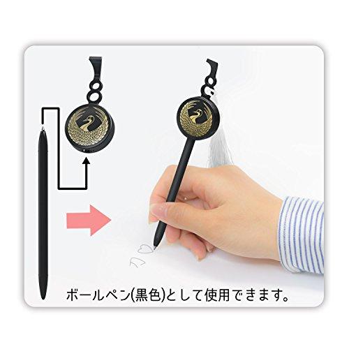 刀剣乱舞ーONLINEーかんざし型ボールペンvol.2 燭台切光忠
