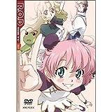 R.O.D -THE TV- 全9巻セット [マーケットプレイス DVDセット]