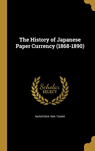 The History of Japanese Paper Currency (1868-1890) (World Paper Currency compare prices)