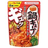 味の素 鍋キューブ ピリ辛キムチ 9.5g×8個×8個入