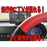 早くも新型楽ナビを走行中にTV視聴 操作 AVIC-MRP009 MRP099 MRP088 MRP077 MRP066用 NEWキャンセラースペア付き 2枚入り TR221Ver1.2