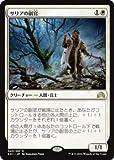 マジック:ザ・ギャザリング サリアの副官(レア) / イニストラードを覆う影(日本語版)シングルカード SOI-043-R