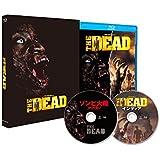 ザ・デッド Blu-ray2枚組セット ≪アフリカン VS インディア≫ (初回限定生産)