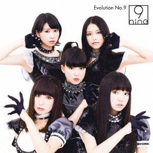 Evolution No.9(初回生産限定盤A)(DVD付)
