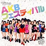 AKBフェスティバル 一般発売Ver.CD+DVD 重力シンパシー公演M12
