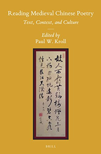 essays in medieval chinese literature and cultural history Brief introduction to chinese literature including classical, contemporary, modern and present day literature.