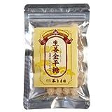 生姜金平糖40g【出雲市・原寿園】島根県産生姜を使用(しょうがこんぺいとう)