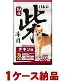 【1ケース納品】【1個あたり595円】 イースター 日本犬柴専用 チキン味 2.5kg ×4個入