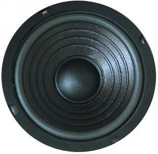 mhb 8 haut parleur subwoofer 8 ohm 100 watt caissons de basse. Black Bedroom Furniture Sets. Home Design Ideas