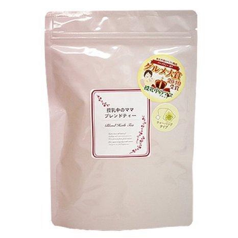 授乳中のママブレンド 母乳ハーブティー母乳育児ハーブティー母乳ミルク増加増量 お茶で母乳実感ママ多数 2g×30包