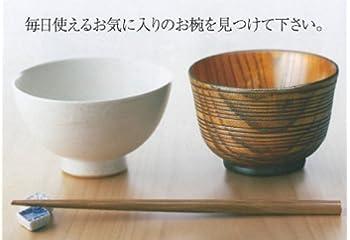 カワイ 【来客用に最適な日本製食用箸】 食洗機対応 木箸5膳セット 茶 23cm 26534