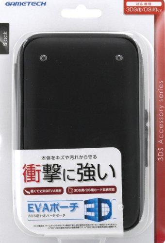 3DS用セミハードポーチ『EVAポーチ3D(ブラック)』