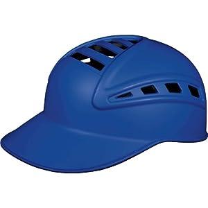 Wilson Sleek Pro Mat Skull Caps One Size(7-7 1/2) Royal