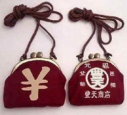 豊天商店 口金小銭入れ・財布 ¥ 蝦茶色 がま口 刺繍バージョン