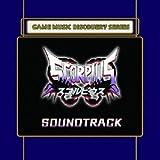 スコルピウス サウンドトラック(DVD付)