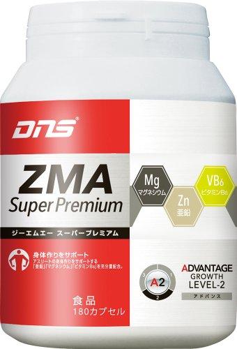 DNS ZMA ジーエムエー スーパープレミアム 180カプセル
