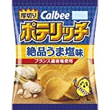 カルビー ポテリッチ 絶品うま塩味X1箱(12袋入)