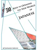 50 Keys to Opening the New World of Japanese