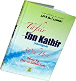 Tafsir ibn qatir part 30