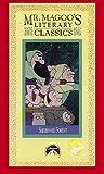 Mr. Magoo's Literary Classics - Sherwood Forest [VHS]