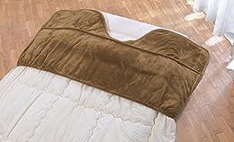 とろけ~る毛布のような布団衿カバー キャメル 2枚組