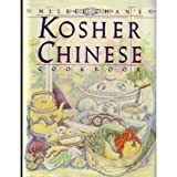 img - for Millie Chan's Kosher Chinese Cookbook by Chan, Millie (1990) Hardcover book / textbook / text book