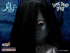MEZCO X MAMEGYORAI リビングデッドドールズ/ 貞子3D: 貞子