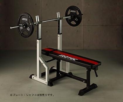 IROTEC (アイロテック) ハイパーフォールディング/ベンチプレス ベンチプレス台 バーベル ダンベル 筋トレ 腹筋 トレーニング器具 筋肉