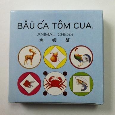Bau Ca Tom Cua Game - Animal Chess by Bau Ca Tom Cua (Bau Ca Tom Cua compare prices)