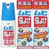 【第2類医薬品】ムヒの虫よけ ムシペールα 60mL×2