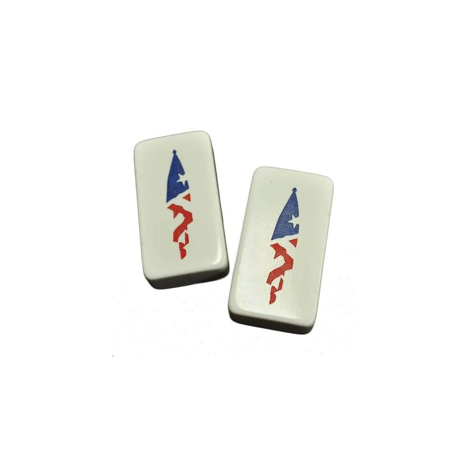White Double Six Domino in Velvet Box with New Specialty Puerto Rico Flag Engraved