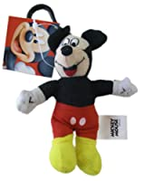 Disney Mickey Mouse Plush keychain - Mickey Zipper Pull