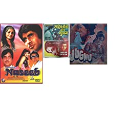 Jugnu + Naseeb + Sahib Biwi Ghulam - DVD Combo