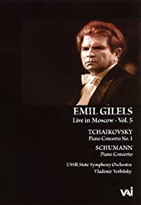Emil Gilels Vol.5 [DVD]