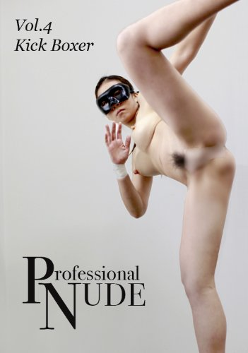 Professional  NUDE  Vol.4 Kick Boxer [DVD]
