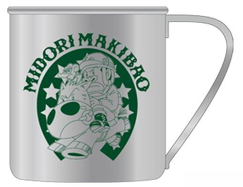 みどりのマキバオー マキバオー ステンレスマグカップ