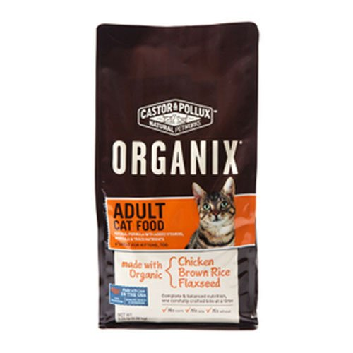 Detail image Organix Adult and Kitten Dry Cat Food, 5.25 Pounds
