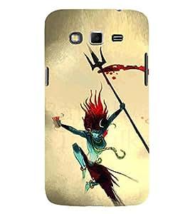 EPICCASE Artistic Lord Shiva Mobile Back Case Cover For Samsung Galaxy Grand (Designer Case)