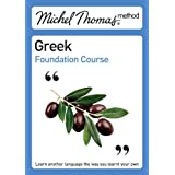 Total Greek (Learn Greek with the Michel Thomas Method): Greek Foundation Course (Michel Thomas Series)by Hara Garoufalia-Middle