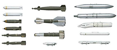 HASEGAWA 35002 1/72 U.S. Aircraft Weapons II - 1