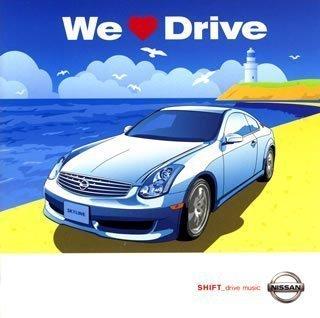 nissan-driving-pleasure-by-nissan-driving-pleasure