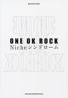 バンド・スコア ONE OK ROCK「Nicheシンドローム」