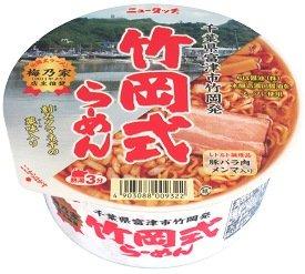 ニュータッチ 竹岡式らーめん 1ケース 12個