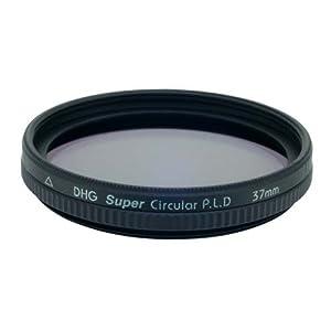 Marumi DHG 46mm Super Circular Polarising Filter