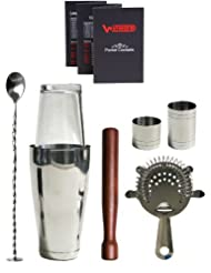 WIN-WARE Boston Cocktail Shaker Gift Set - Includes Hawthorn Strainer, Muddler, Bar Spoon with masher, 25ml and 50ml... by Winware