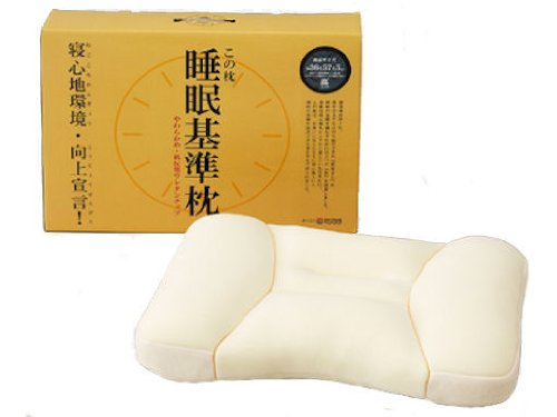 モリシタ 睡眠基準枕 低反発チップ 36x57x5 高め