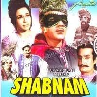 shabnam-b-w-year-1964-mehmood-helan-jeevan-by-shaikh-mukhtar