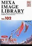 MIXA IMAGE LIBRARY Vol.102 四季と歳時